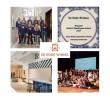 De Rode Winkel wint Dutch Retail Excellence Award 2017
